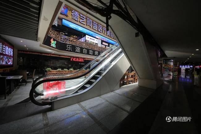 上海家用ballbet贝博app下载ios,家用ballbet贝博app下载ios井