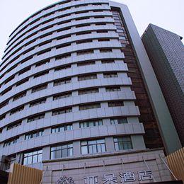 宁波贸易局大厦